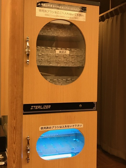 浦安にある温泉施設「万華郷(まんげきょう)」by大江戸温泉物語に行って来た! | 渦のなか、ぐるぐる